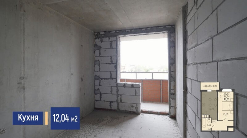 Планировка кухни 1 комнатной квартиры 36 м2, этаж 4, Литер 7, ЖК Родные просторы