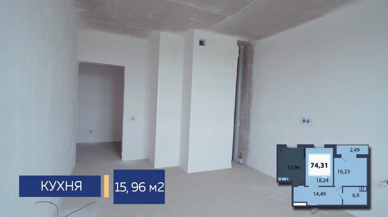 Планировка кухни 2 комнатной квартиры 74 м2 на продажу, этаж 3, Литер 1 ЖК Белые росы