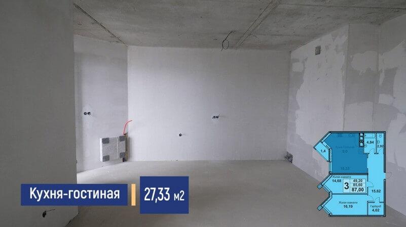 Планировка кухни 3-к квартиры европланировки 87 м2, этаж 6, Литер 9, ЖК Империал