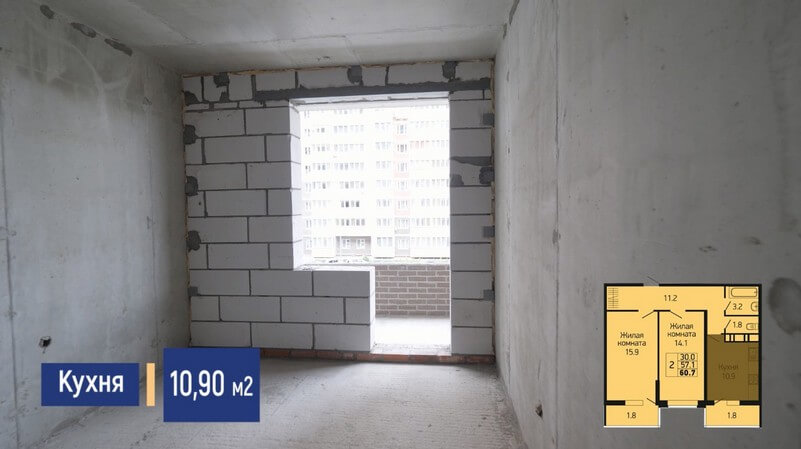 Планировка кухни двухкомнатной квартиры 60 м2 на продажу в Краснодаре, этаж 12, Литер 2, ЖК Абрикосово