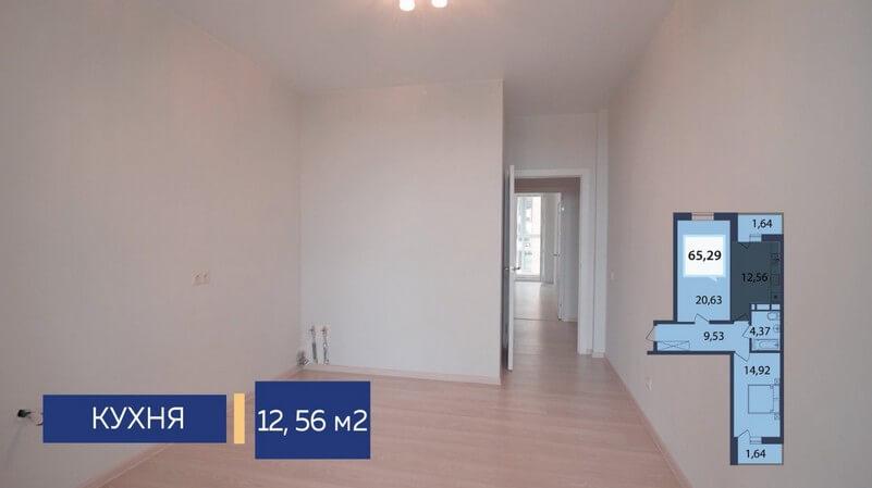 Планировка кухни двухкомнатной квартиры 65 м2 на продажу, этаж 5, Литер 1, ЖК Белые росы
