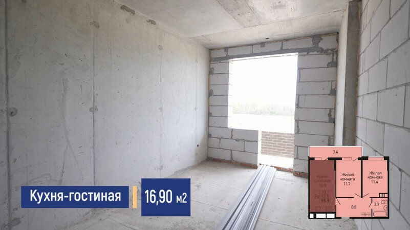 Планировка кухни евродвушки 55 м2 на продажу, этаж 8, Литер 3, ЖК Абрикосово, Краснодар