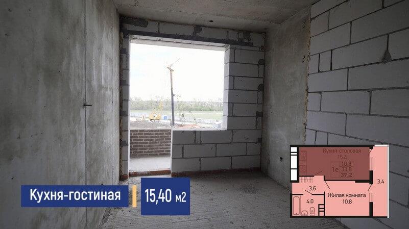 Планировка кухни гостиной 1-к квартиры 37 м2 европланировки на продажу, этаж 9, Литер 3, ЖК Абрикосово