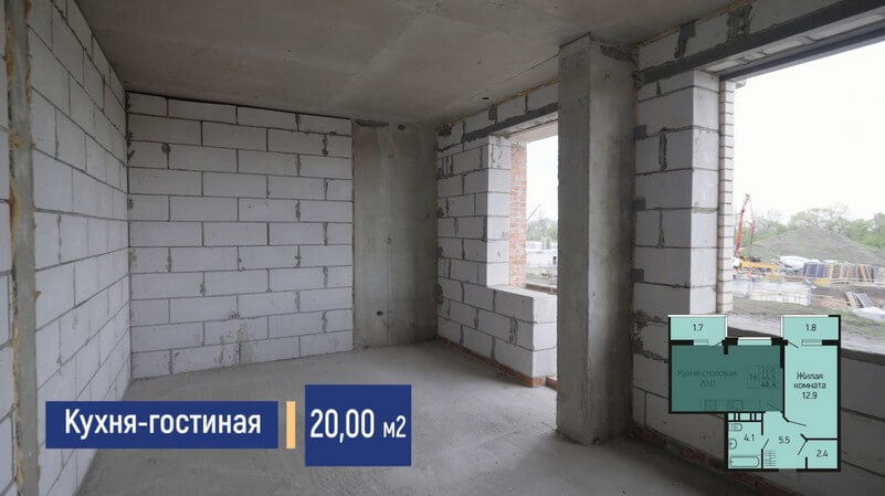 Планировка кухни гостиной еврооднушки 48 м2, этаж 2, Литер 3, ЖК Абрикосово