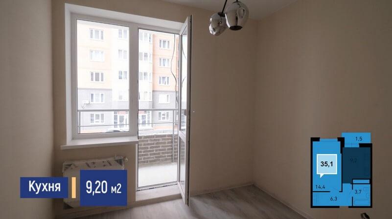 Планировка кухни однокомнатной квартиры 35 м2 на продажу, этаж 21, Литер 2, ЖК Абрикосово