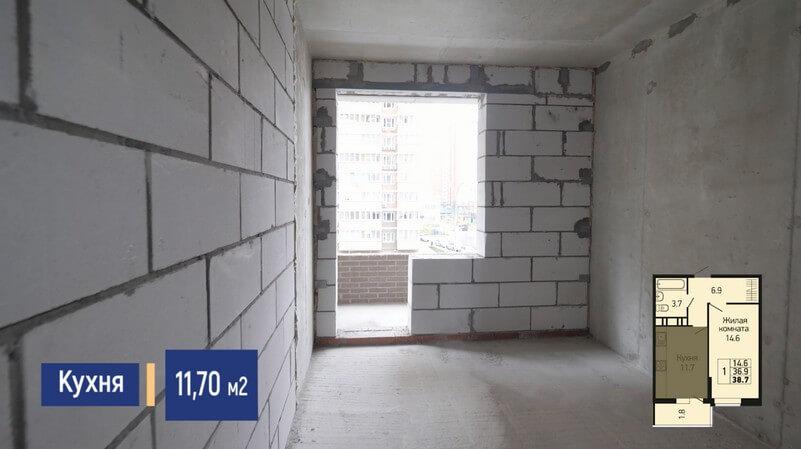 Планировка кухни однокомнатной квартиры 38 м2 на продажу в Краснодаре, этаж 10, Литер 3, ЖК Абрикосово
