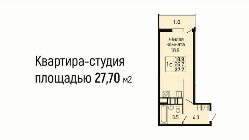 Планировка квартиры студии 28 м2 на продажу, этаж 7, Литер 2, ЖК Абрикосово