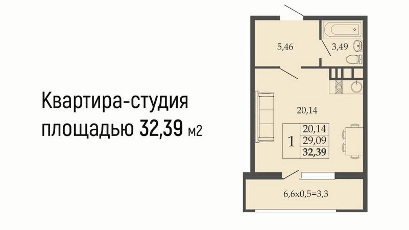 Планировка квартиры студии 32 м2, этаж 2, Литер 7, ЖК Родные просторы