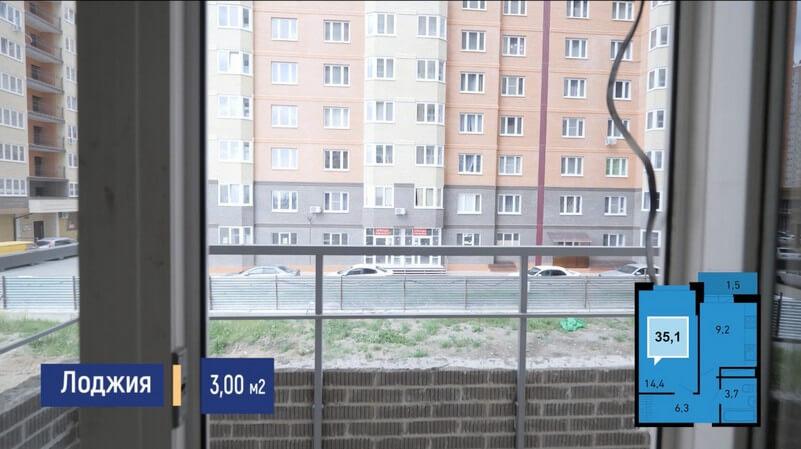 Планировка лоджии 1 комнатной квартиры 35 м2, этаж 4, Литер 3, ЖК Абрикосово
