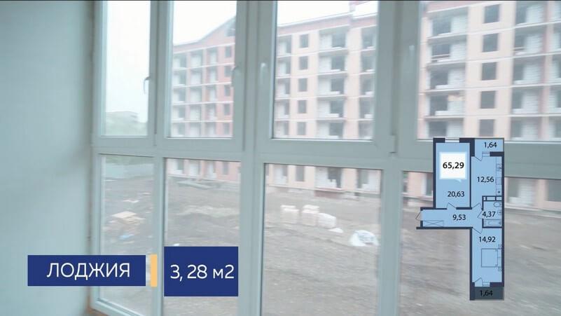 Планировка лоджии двухкомнатной 65 м2 на продажу, этаж 5, Литер 1, ЖК Белые росы