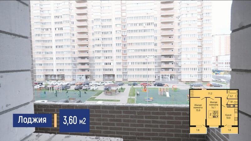 Планировка лоджии двухкомнатной квартиры 60 м2 на продажу в Краснодаре, этаж 12, Литер 2, ЖК Абрикосово