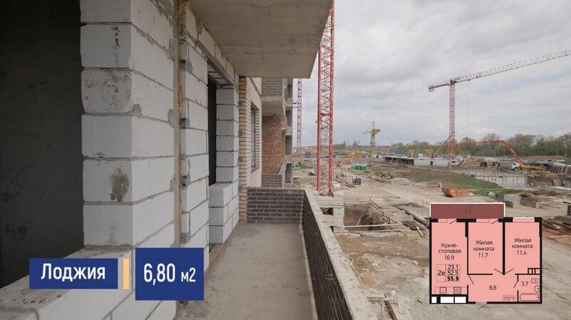 Планировка лоджии евродвушки 55 м2 на продажу, этаж 8, Литер 3, ЖК Абрикосово, Краснодар