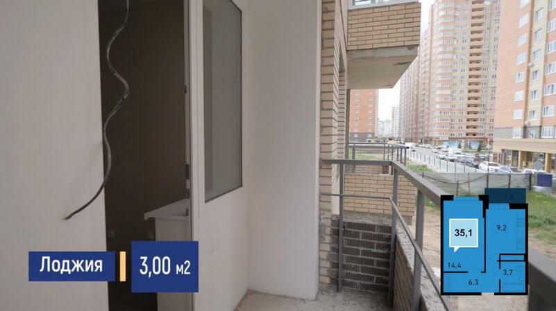 Планировка лоджии однокомнатной квартиры 35 м2 на продажу, этаж 21, Литер 2, ЖК Абрикосово