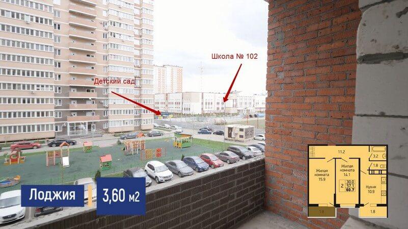 Планировка лоджии в спальне двухкомнатной квартиры 60 м2 на продажу в Краснодаре, этаж 12, Литер 2, ЖК Абрикосово