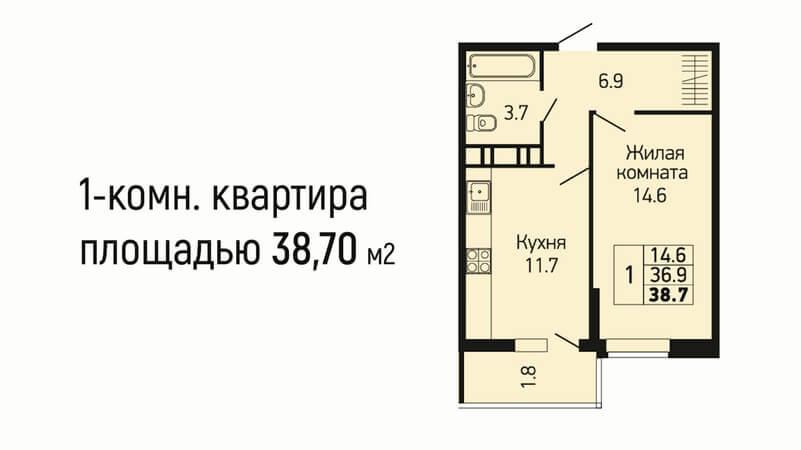 Планировка однокомнатной квартиры 38 м2 на продажу в Краснодаре, этаж 10, Литер 3, ЖК Абрикосово