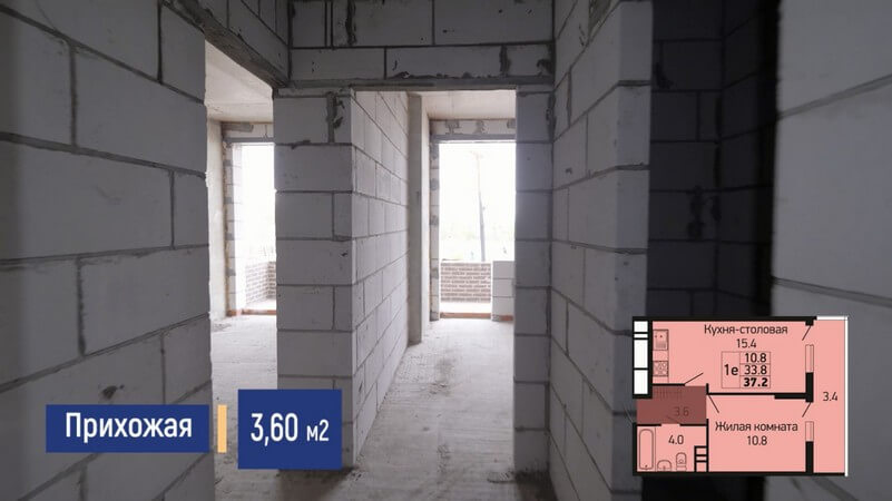 Планировка прихожей 1-к квартиры 37 м2 европланировки на продажу, этаж 9, Литер 3, ЖК Абрикосово