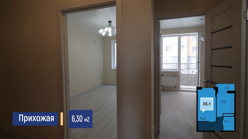 Планировка прихожей 1 комнатной квартиры 35 м2, этаж 4, Литер 3, ЖК Абрикосово
