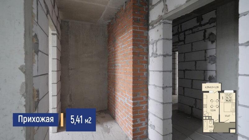 Планировка прихожей 1 комнатной квартиры 36 м2, этаж 4, Литер 7, ЖК Родные просторы