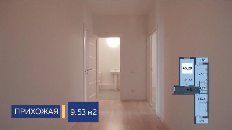 Планировка прихожей 2 комнатной квартиры 65 м2 на продажу, этаж 5, Литер 1, ЖК Белые росы