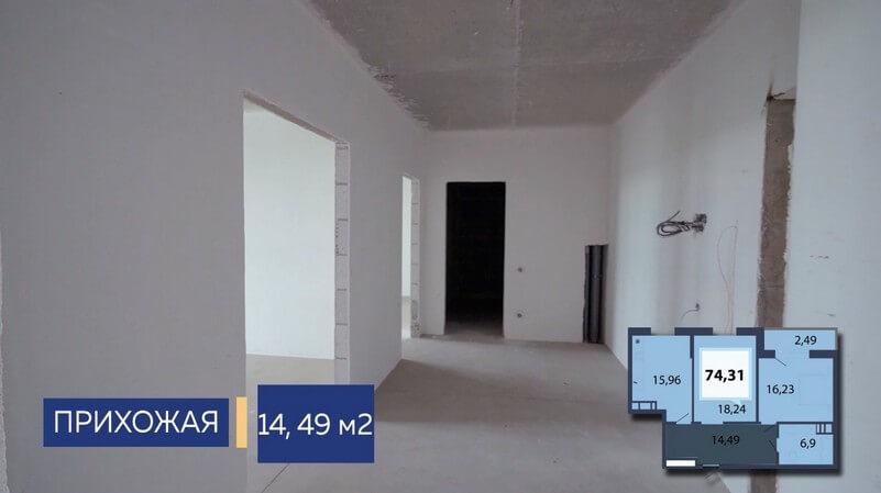 Планировка прихожей 2 комнатной квартиры 74 м2 на продажу, этаж 3, Литер 1 ЖК Белые росы