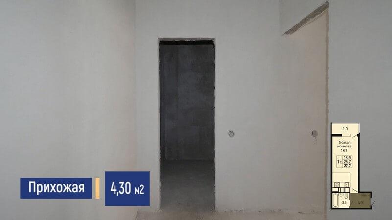 Планировка прихожей квартиры студии 28 м2 на продажу, этаж 7, Литер 2, ЖК Абрикосово