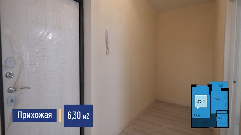 Планировка прихожей однокомнатной квартиры 35 м2 на продажу, этаж 21, Литер 2, ЖК Абрикосово