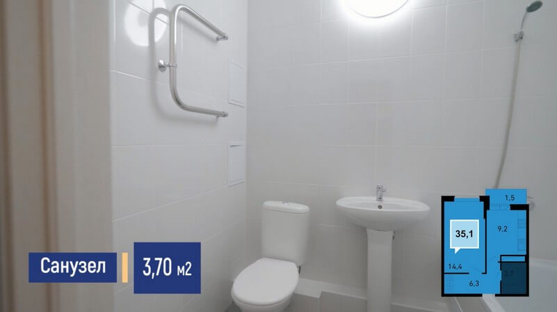Планировка санузла 1 комнатной квартиры 35 м2, этаж 4, Литер 3, ЖК Абрикосово