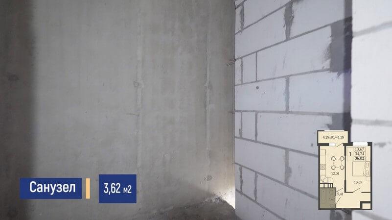 Планировка санузла 1 комнатной квартиры 36 м2, этаж 4, Литер 7, ЖК Родные просторы