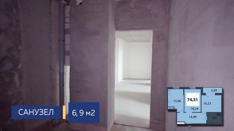 Планировка санузла 2 комнатной квартиры 74 м2 на продажу, этаж 3, Литер 1 ЖК Белые росы