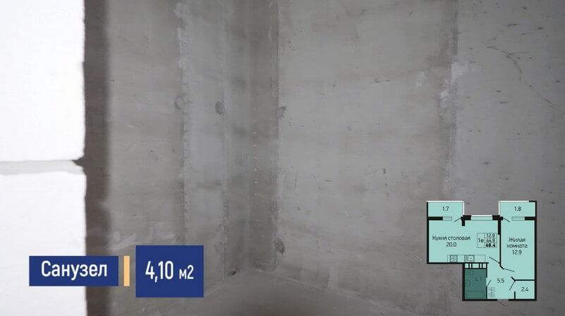 Планировка санузла еврооднушки 48 м2, этаж 2, Литер 3, ЖК Абрикосово