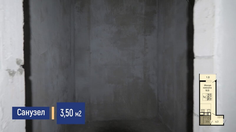 Планировка санузла квартиры студии 28 м2 на продажу, этаж 7, Литер 2, ЖК Абрикосово