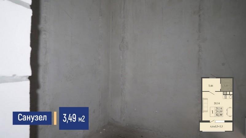 Планировка санузла квартиры студии 32 м2, этаж 2, Литер 7, ЖК Родные просторы