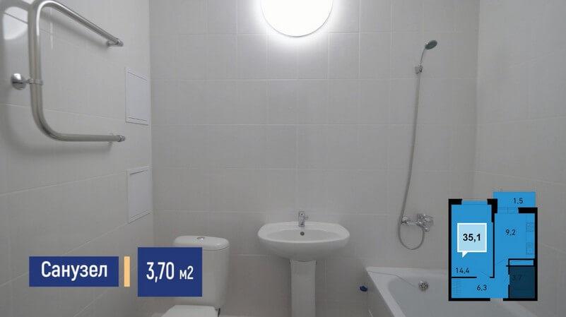 Планировка санузла однокомнатной квартиры 35 м2 на продажу, этаж 21, Литер 2, ЖК Абрикосово
