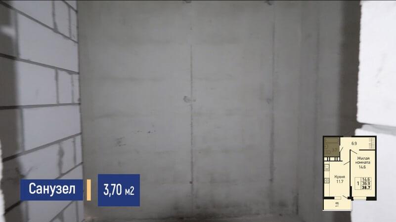 Планировка санузла однокомнатной квартиры 38 м2 на продажу в Краснодаре, этаж 10, Литер 3, ЖК Абрикосово
