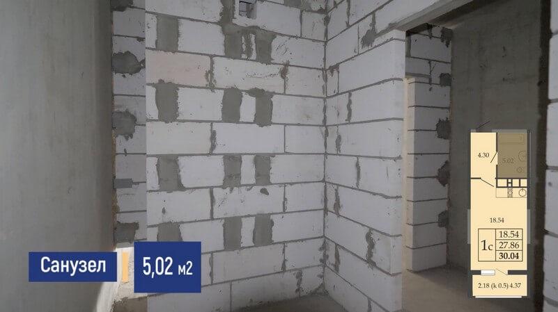 Планировка санузла в студии 30 м2 на продажу, этаж 16, Литер 1, ЖК Родные просторы