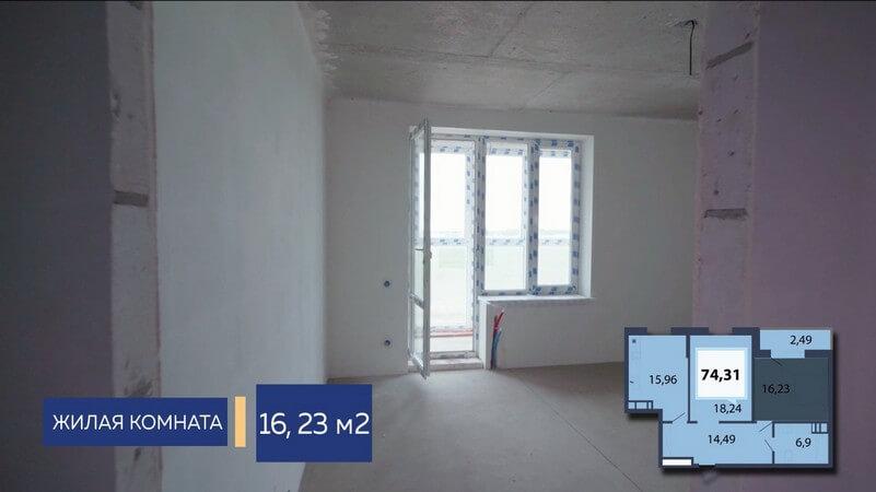 Планировка спальни 2 комнатной квартиры 74 м2 на продажу, этаж 3, Литер 1 ЖК Белые росы