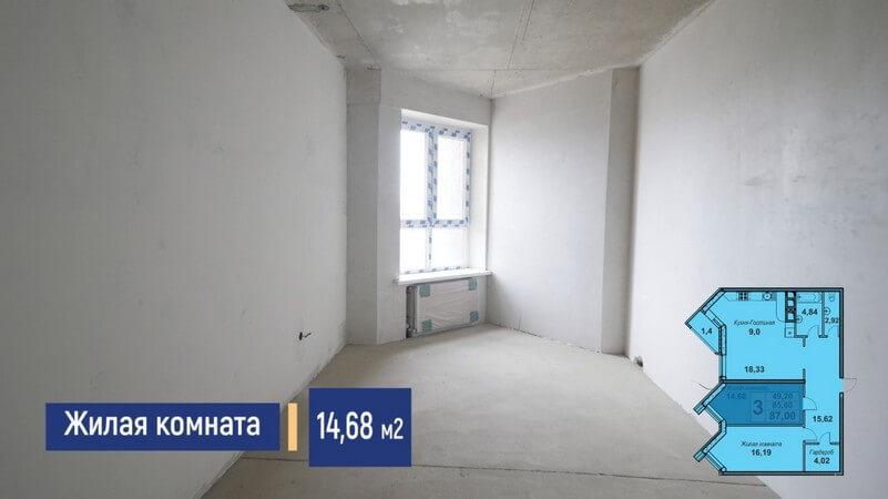 Планировка спальни 3-к квартиры европланировки 87 м2, этаж 6, Литер 9, ЖК Империал