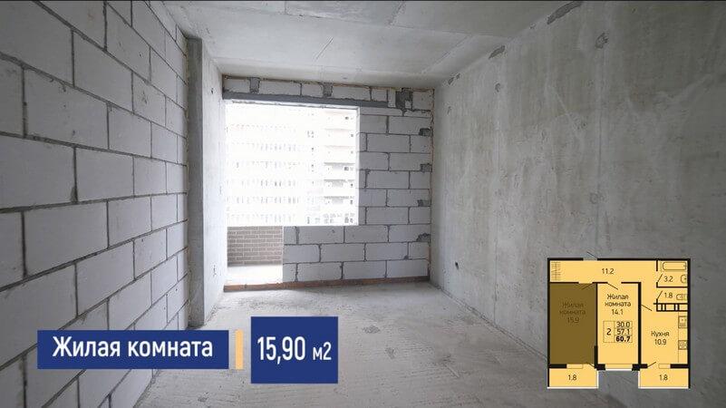 Планировка спальни двухкомнатной квартиры 60 м2 на продажу в Краснодаре, этаж 12, Литер 2, ЖК Абрикосово