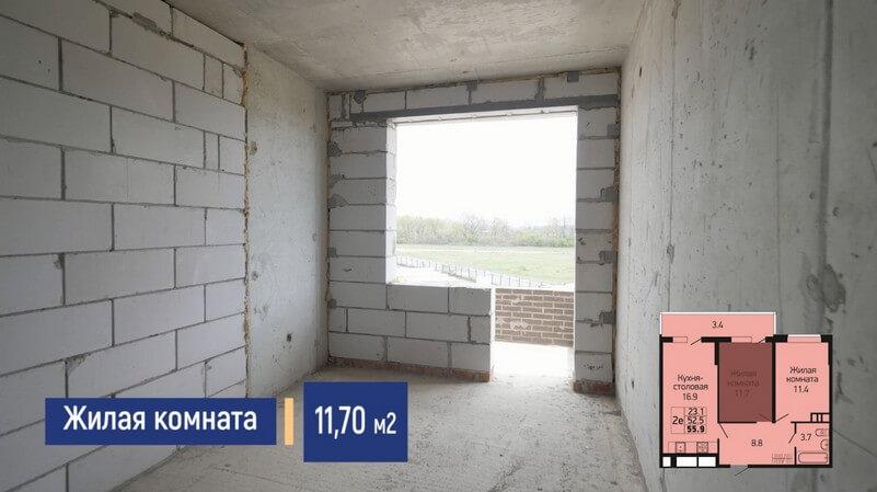 Планировка спальни евродвушки 55 м2 на продажу, этаж 8, Литер 3, ЖК Абрикосово, Краснодар