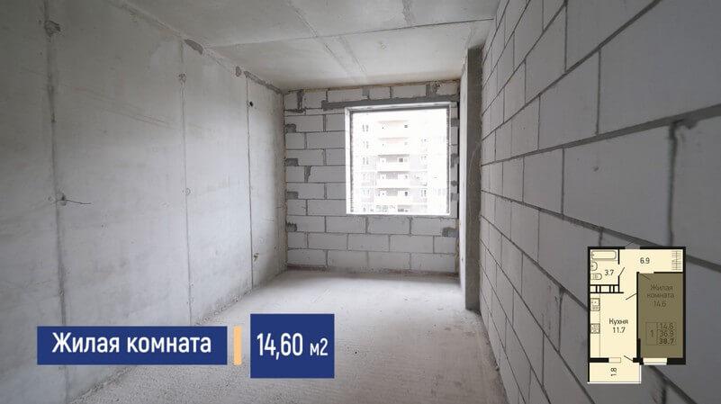 Планировка спальни однокомнатной квартиры 38 м2 на продажу в Краснодаре, этаж 10, Литер 3, ЖК Абрикосово