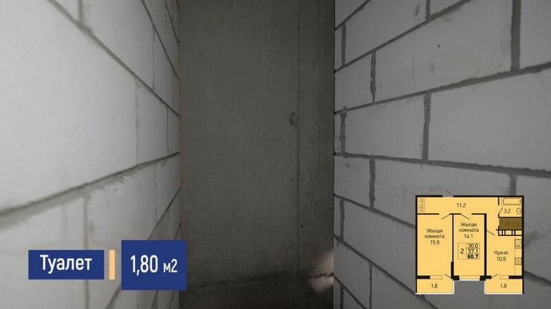 Планировка туалета двухкомнатной квартиры 60 м2 на продажу в Краснодаре, этаж 12, Литер 2, ЖК Абрикосово