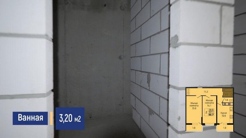 Планировка ванной двухкомнатной квартиры 60 м2 на продажу в Краснодаре, этаж 12, Литер 2, ЖК Абрикосово