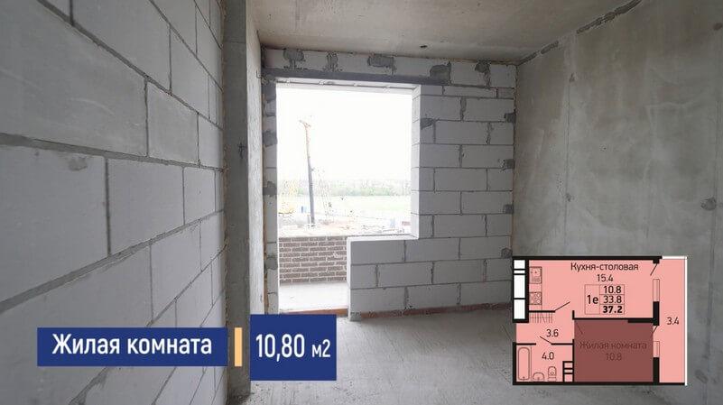 Планировка жилой комнаты 1-к квартиры 37 м2 европланировки на продажу, этаж 9, Литер 3, ЖК Абрикосово