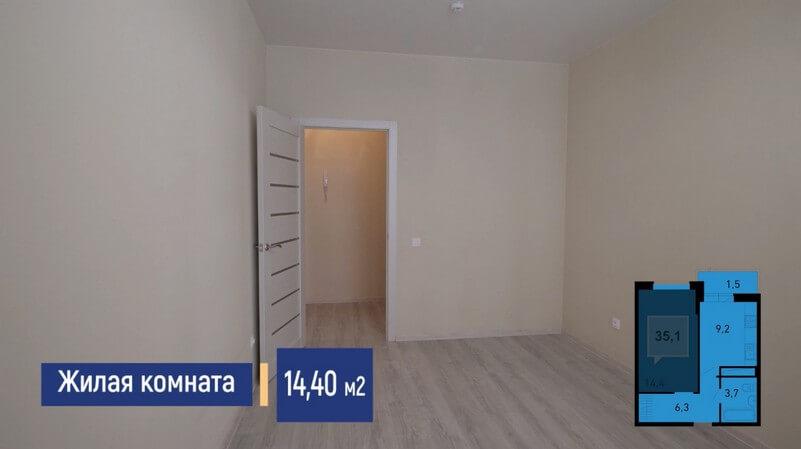 Планировка жилой комнаты 1 комнатной квартиры 35 м2, этаж 4, Литер 3, ЖК Абрикосово