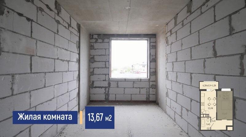Планировка жилой комнаты 1 комнатной квартиры 36 м2, этаж 4, Литер 7, ЖК Родные просторы