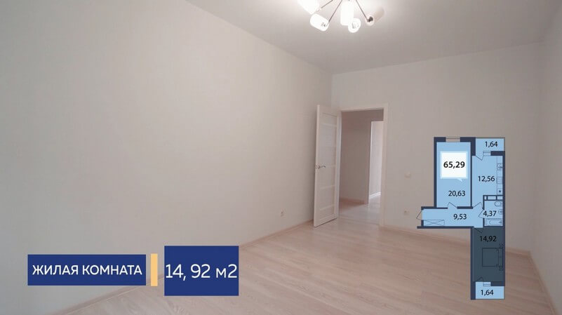 Планировка жилой комнаты 2-к квартиры 65 м2 на продажу, этаж 5, Литер 1, ЖК Белые росы