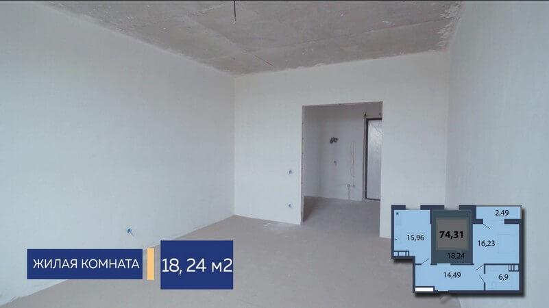 Планировка жилой комнаты 2 комнатной квартиры 74 м2 на продажу, этаж 3, Литер 1 ЖК Белые росы