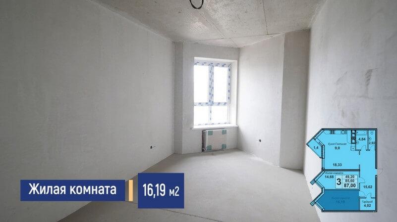 Планировка жилой комнаты 3-к квартиры европланировки 87 м2, этаж 6, Литер 9, ЖК Империал