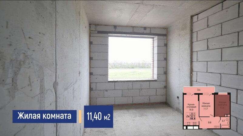 Планировка жилой комнаты евродвушки 55 м2 на продажу, этаж 8, Литер 3, ЖК Абрикосово, Краснодар