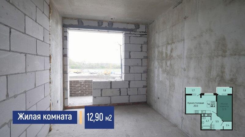 Планировка жилой комнаты еврооднушки 48 м2, этаж 2, Литер 3, ЖК Абрикосово